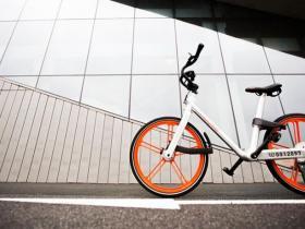 摩拜单车初体验