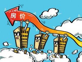 房价涨跌影响因素在哪?